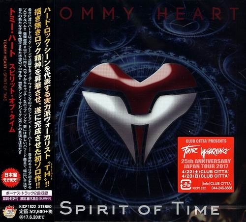 Tommy Heart – Spirit Of Time (Japanese Edition) (2016)